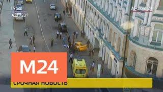 Смотреть видео Семь человек пострадали при ДТП с участием такси в столице - Москва 24 онлайн
