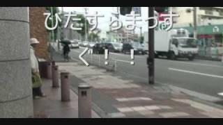 『静カニ潜ム日々』企画『Change!!!』 の会場であります、 天王町オレン...