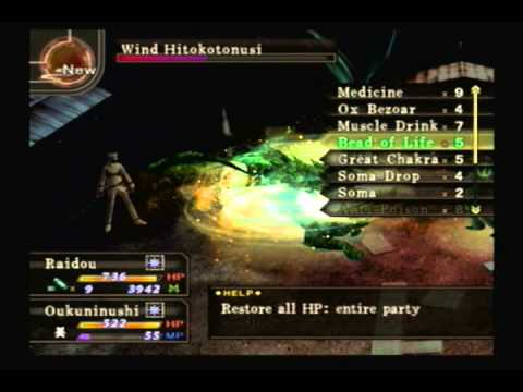 Let's Play SMT Devil Summoner 74 - Strong demon only looks weak
