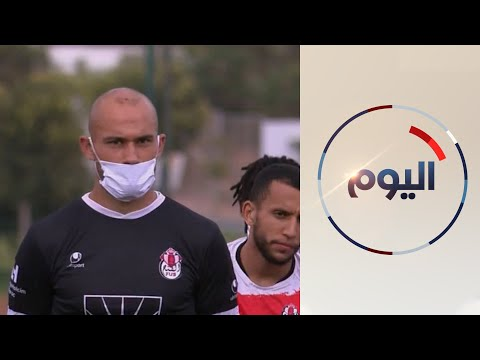 المغرب يستأنف بطولة كرة القدم نهاية يوليو الجاري وفق بروتوكول صحي  - 10:58-2020 / 7 / 5