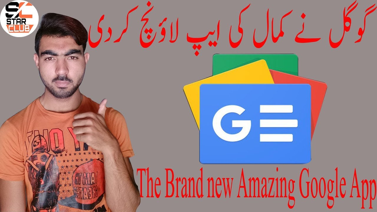 The new Google News app has arrived: Here's what you need to know[Urdu-Hindi]