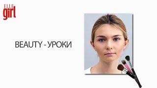 Beauty-уроки ELLE girl: как правильно наносить тон
