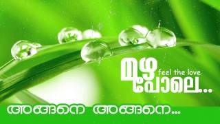Angane Angane.. | New Malayalam Album Song | Mazha Pole [ 2015 ]