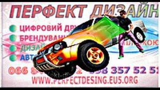 Оклейка авто винилом в Ивано-Франковске цена Покраска авто рідкою гумою в Івано-Франківську ціни