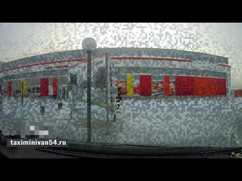 Такси Новосибирск - Белокуриха и обратно