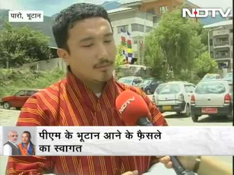 Narendra Modi arrives in Bhutan on first foreign visit as PM