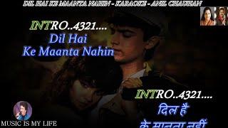 Dil Hai Ke Manta Nahi Karaoke Scrolling Lyrics Eng. & हिंदी