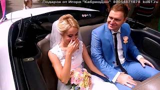 Аренда кабриолетов в Новочеркасске, кабриолеты напрокат
