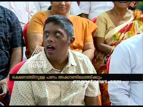 PJ Joseph MLA's Kanivu project begins