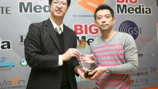 Dentsu Media Group Media Lab: 2010 BIG Media Review.wmv