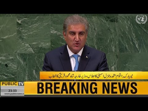 Foreign Minister Shah Mehmood Qureshi speech at 73rd UNGA session | 29th September 2018
