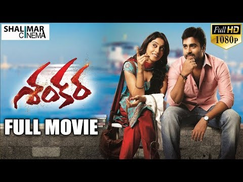 Shankara Latest Telugu Full Movie 2016 || Nara Rohit, Regina Cassandra, Pragathi || Shalimarcinema