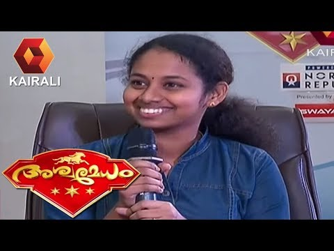 Aswamedham അശ്വമേധം @ Al Saj Convention Centre, Thiruvananthapuram | 27th March 2018 | Full Episode