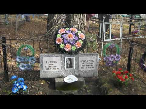 знакомства зеленодольск татарстан интим