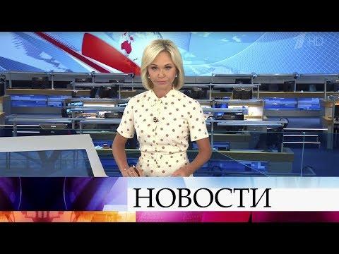 Дмитрий Песков подтвердил встречу Владимира Путина и госсекретаря США Майка Помпео.