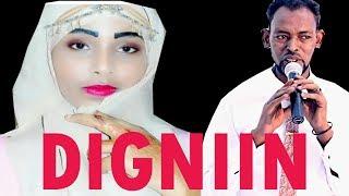 Abwaan Xasan Dhuxul   Digniin   Hablaha Somaliyeed Maanso Dardaaran Ah   - (Official Video)