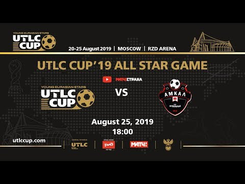 All Star Game. Young Stars Vs FC Amkal. 2019 UTLC Cup.