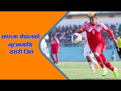 HIGHLiGHTS | Nepal vs Bhutan women Saff championship |