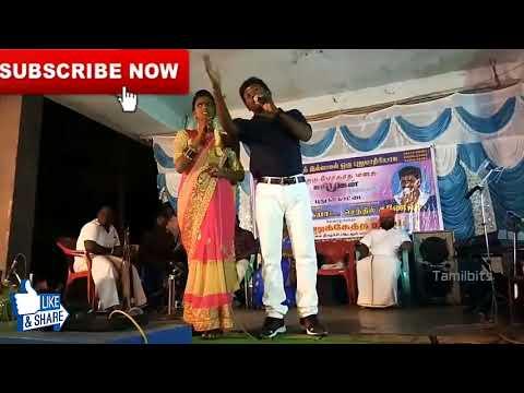 Rajalakshmi song chinna machan