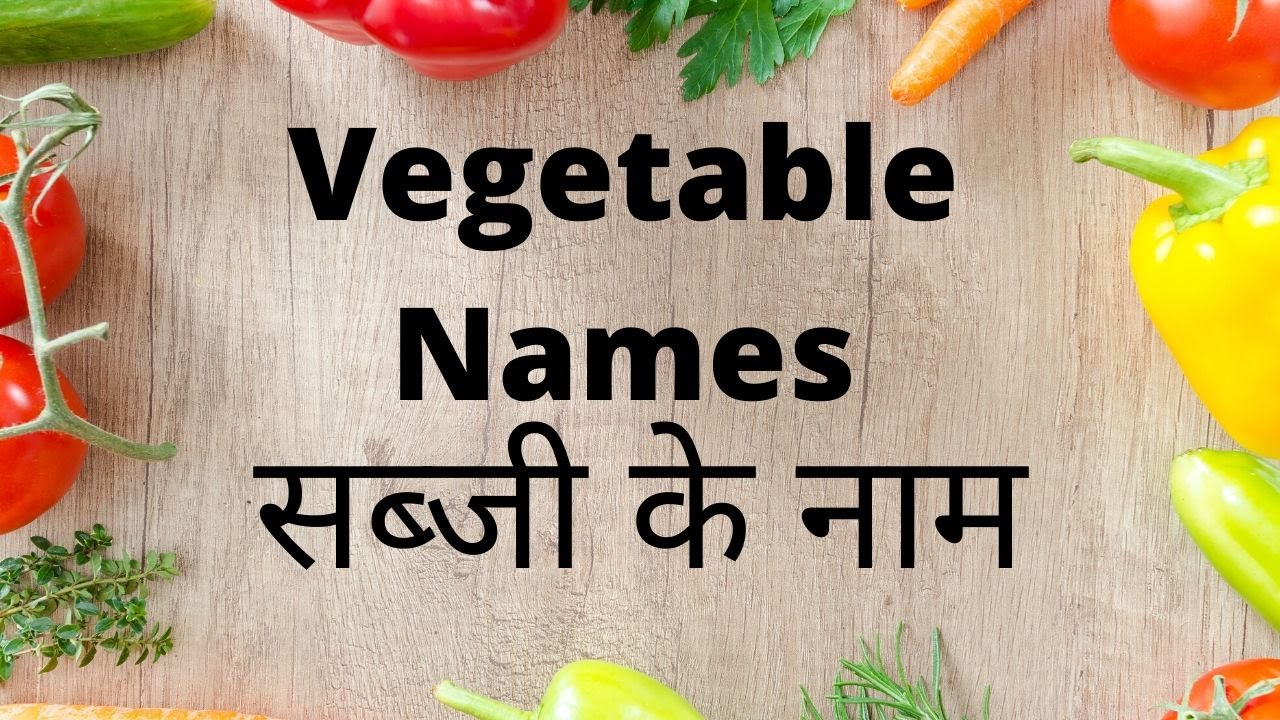 hindi vegetable Top indian vegetable dishes recipes and other great tasting recipes with a healthy slant from sparkrecipescom.