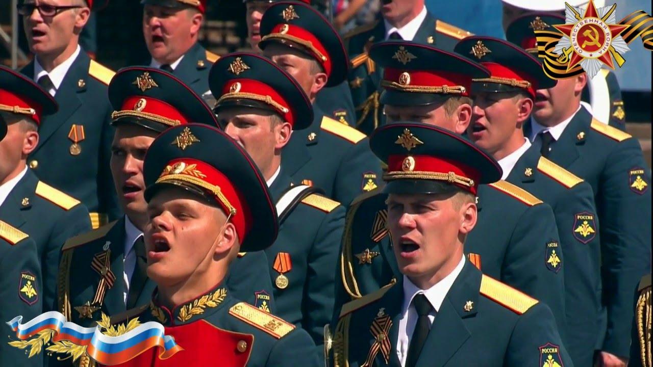 Скачать песню мы армия страны мы армия народа хор.