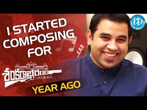 I Started Composing For Sankarabharanam Year Ago - Music Director Praveen Lakkaraju