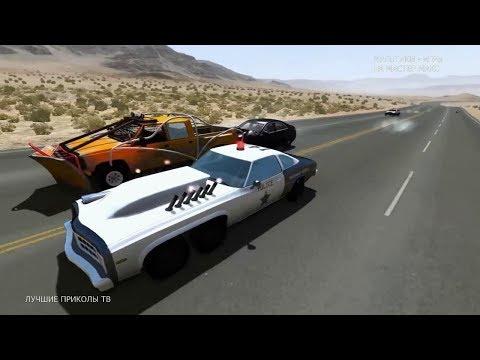 Мультики Полиция Машины Погони Стрельба Аварии Мультики Игры Машинки GTA 5 THUG LIFE и BeamNG Drive