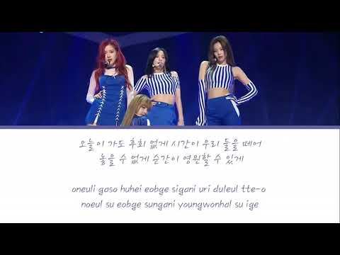 Blackpink   Forever Young FANCHANT Han Rom Chant