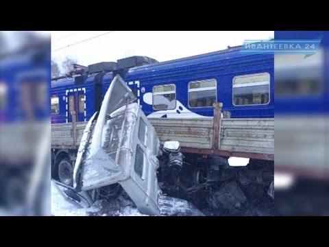 Ивантеевка в пробках из-за ДТП на ж/д переезде близ Лесных Полян 3 ноября
