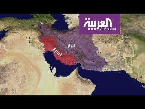 التاريخ العربي العميق.. في إيران  - نشر قبل 3 ساعة