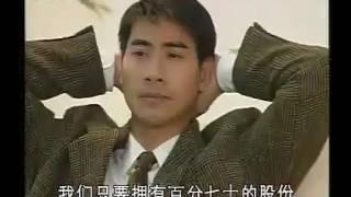 欲望26 (刘德凯 邬倩倩 俞小凡 孙兴 翁家明 金巧巧 何琳)