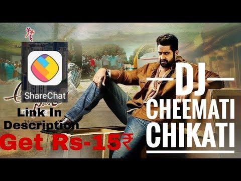 Peniviti DJ Songs Remix | Aravinda Sametha DJ Song | Cheemati Cheekati DJ Song | Jr NTR