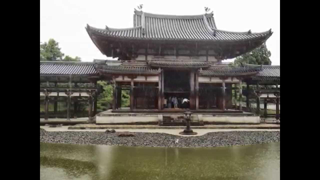 Byodo-In Temple Uji (near Kyoto) Japan and environment - YouTube