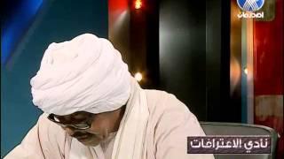 Download Video نادي الاعترافات مع الشيخ بلة الغائب MP3 3GP MP4
