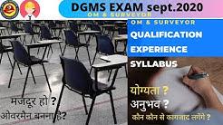 OVERMAN & SURVEYOR(DGMS) EXAM 2020- QUALIFICATIONS,EXPERIENCE etc