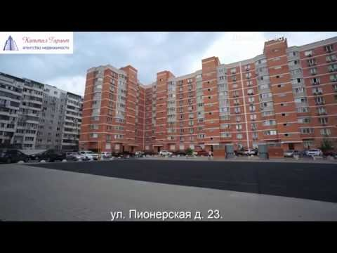 Обзор двухкомнатной квартиры