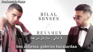 اغنية تركية حزينة مترجمة - بلال سونسيس & رينمان - انت لا تهتم - Bilal Sonses & Reynmen - Sen Aldırma Resimi