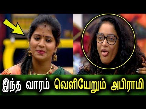Bigg Boss 3 Tamil - Видео