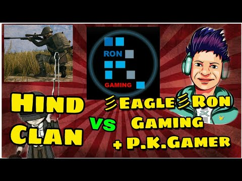 Hind Clan VS 彡Eagle彡Ron Gaming + P.K. Gamer intense Fight. #Hind #SoldierGaming #RonGaming #PKgamer