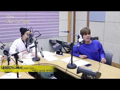 Because I'm Stupid OST BOF Cover - Kim Kyu Jong, Lee Hong Ki Y Park Jibin (Hermano De Jan Di En BOF)