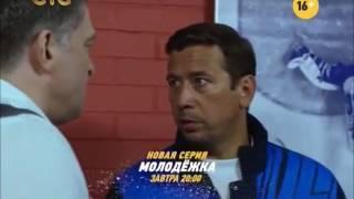 Молодежка 3 сезон 31 анонс