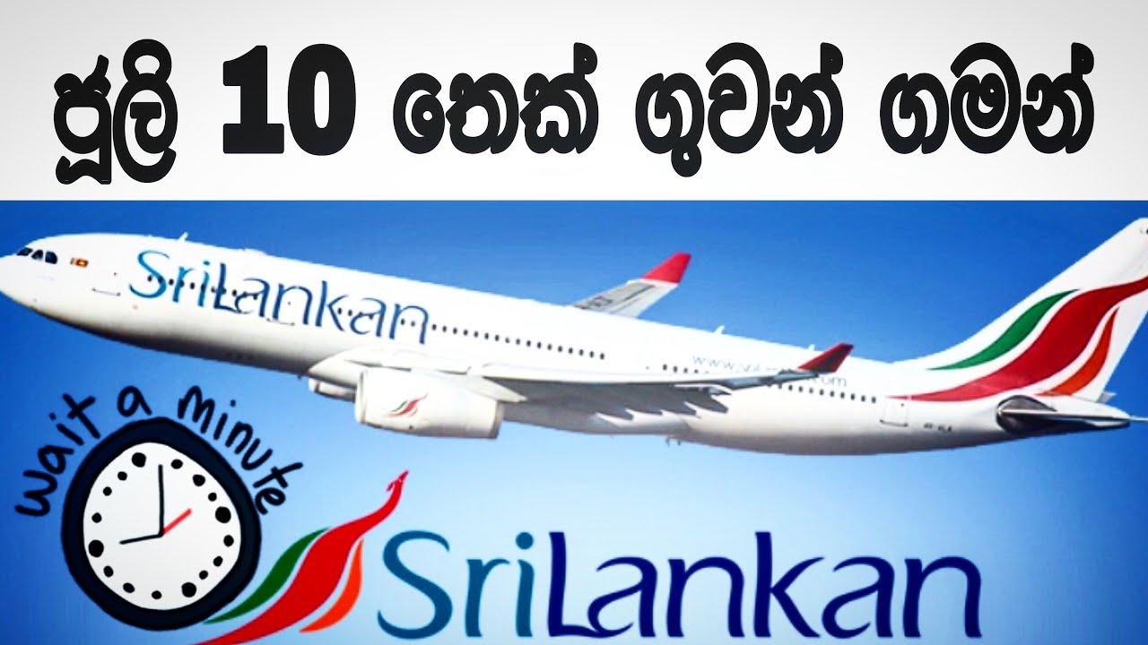 Next Flights to Sri Lanka till 10/07/2020 | Sri Lankan Airline