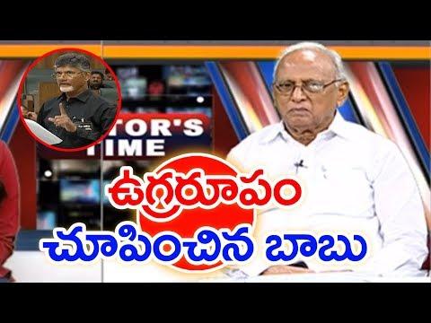 Reason Behind Chandrababu Naidu Angry Speech in Assembly Today   IVR Analysis   Mahaa News