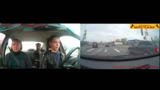 Экзамен в автошколе Мустанг Протасова Е