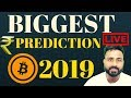 BIGGEST BITCOIN PREDICTIONS FOR 2019