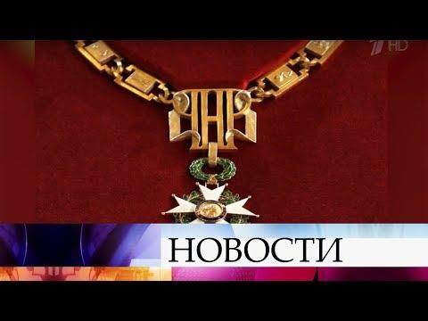 Президент Сирии вернул Франции свой Орден Почетного Легиона.