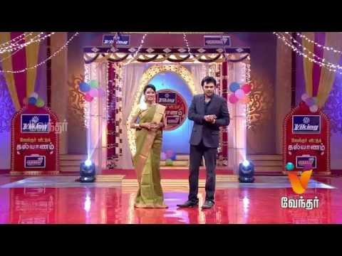 Vendhar Veetu Kalyanam - Finals Part 2 - [Ep 21]