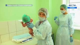 Лучший детский хирург России провел мастер-класс для приморских врачей