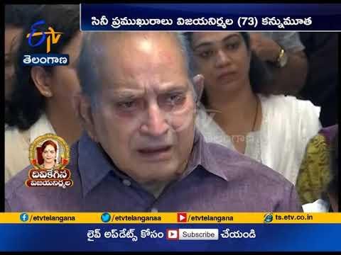 Veteran Actor, Director Vijaya Nirmala   Passes Away in Hyderabad