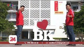 Hà Việt Hoàng - Chàng trai siêu trí tuệ Việt Nam   VTV24